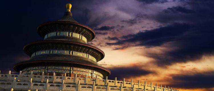 世界城市排名权威发布!北京首进四强