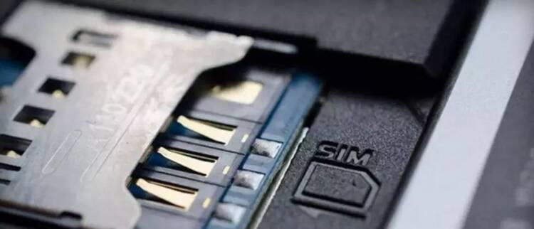 再见SIM卡,你好eSIM
