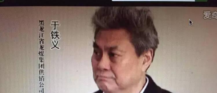 国企副总受贿超3亿创纪录:房产58套 宝马等豪车几十辆