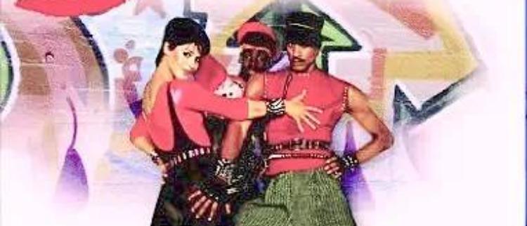 你还记得80、90年代流行的霹雳舞吗