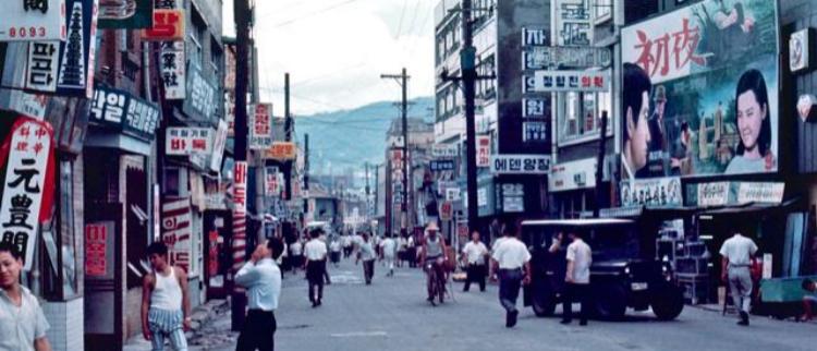 1960年代的汉城:朝战后的汉江奇迹