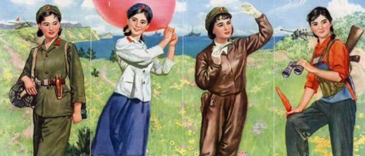 不爱红装爱武装:宣传画里的女兵