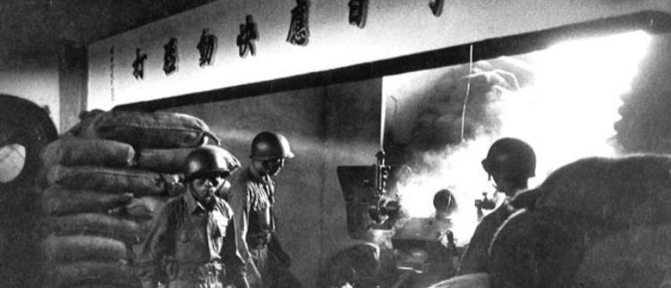 美国人镜头下的1958年金门炮战