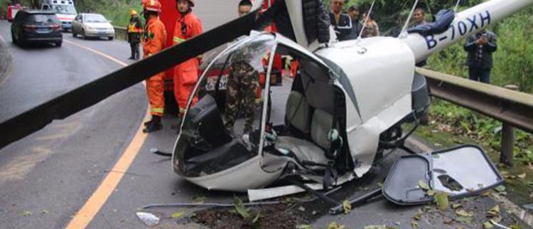 四川:小型直升机迫降发生意外
