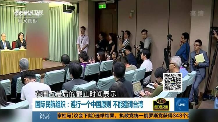 """评:台湾4""""友邦""""正排队等北京建交"""