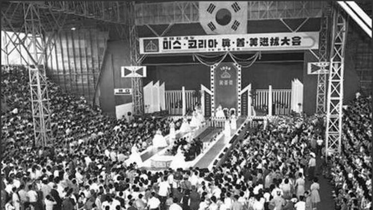 整容时代以前的韩国选美大赛