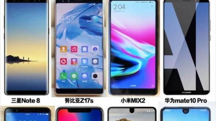 小米MIX全面屏新专利 网友:刘海长下巴上了?
