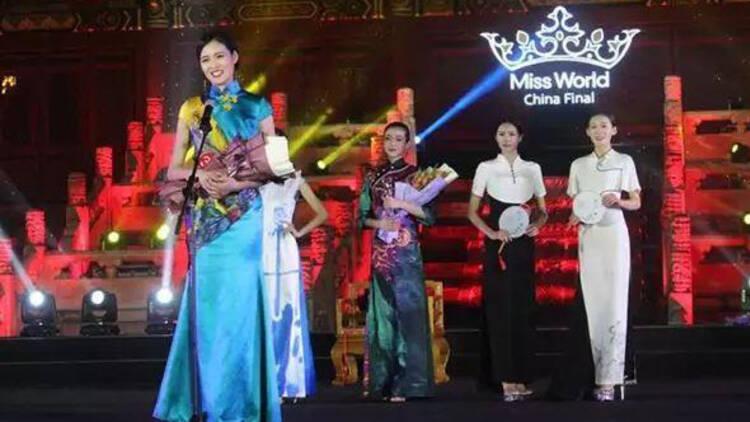 大长腿95后女孩当选世界小姐中国总冠军