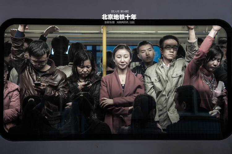 《在人间》第94期:北京地铁十年