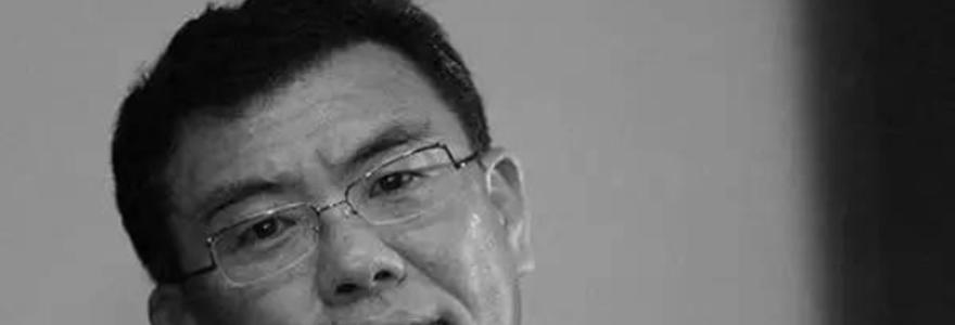 """刘晓光离世:笼子内外的""""好男儿"""""""