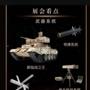 """中国""""终结者""""将亮相珠海航展?底盘有"""