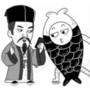 大鱼漫画:《苏东坡幸福生活指南》了解