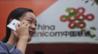 唐驳虎:提速降费怎样改变了中国?