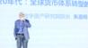 朱嘉明:2020年代货币经济的目标是普惠金融(全文)