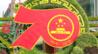 大国新坐标_新中国成立70周年