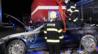 宝马3系充电时自燃起火!消防人员神操作 火烧秒变水泡车