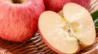 蓁山观音寺听佛号长大的红苹果,今日最后一天发货,强烈推荐