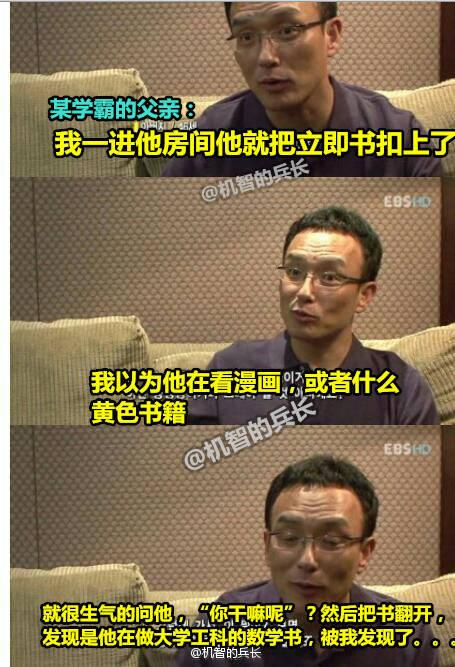 [荡铺号外120]奶茶妹产下一女,听说刘强东很不满意