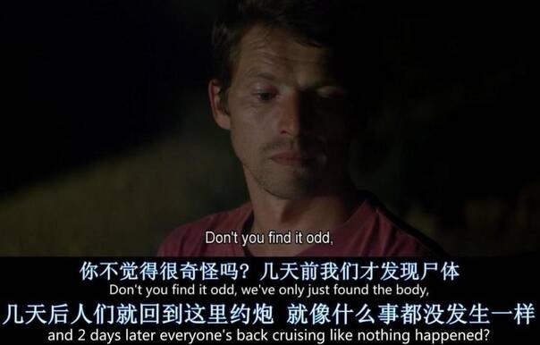 黄片视屏床上_男同性恋电影黄片