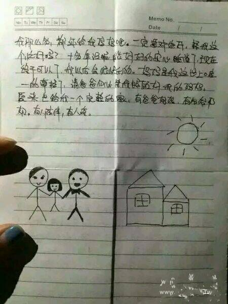 继父操我妈_22岁女孩遭继父性侵10年自杀,留遗书望生父照顾妈