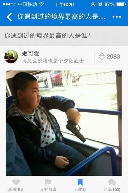 dota xiao y_FUN来了151212:妈妈不好啦 我手机里的表情包活了 凤凰网凤凰新闻 ...