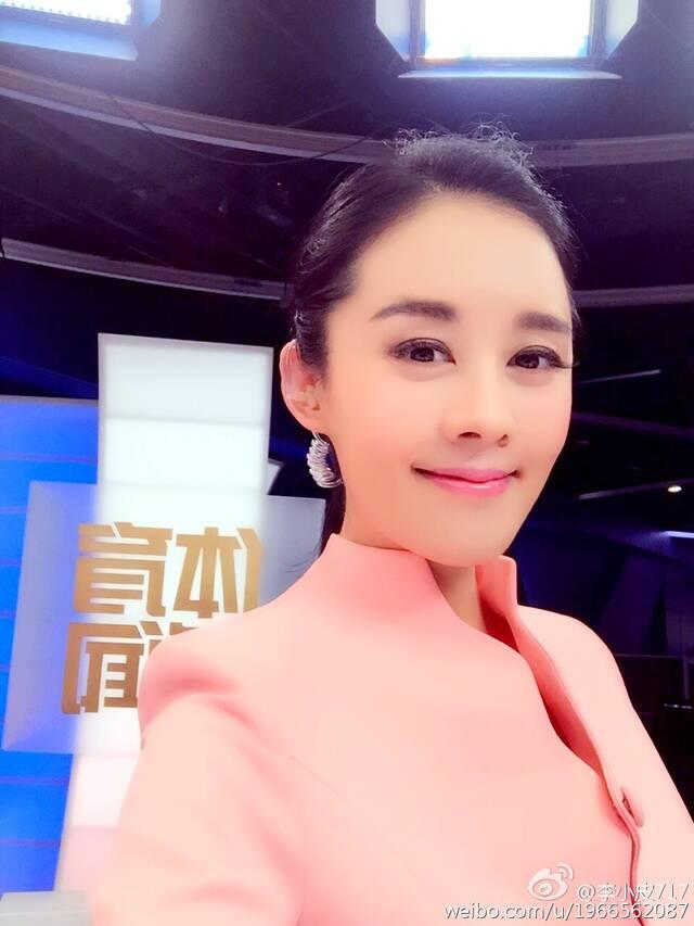 """央五""""體壇快訊""""美女主播私照曝光圖片"""