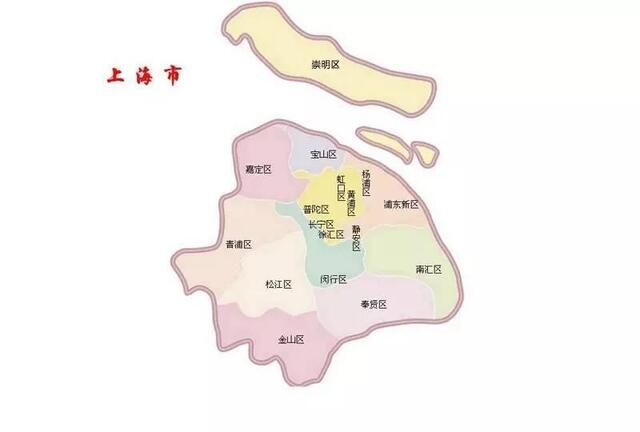 上海市崇明县政府网_上海崇明撤县设区 -微博生活网