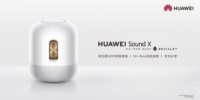 母亲节最棒的礼物——比情话更动听的HUAWEI Sound X