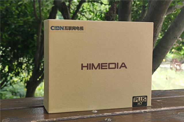海美迪H7Plus电视盒子:配置喜人,还没有广告?爱了!
