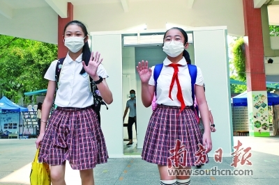 深圳第二批逾80万学子已返校
