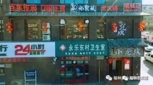 真恶心!知名火锅店被曝光!锅底加2.2吨...