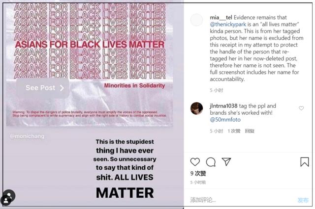 美国韩裔模特称亚裔声援黑人很愚蠢,因为不久前黑人还在欺辱亚裔