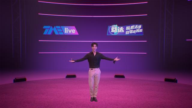 刘宪华超现场音乐会线上开唱,表演惊艳似神仙