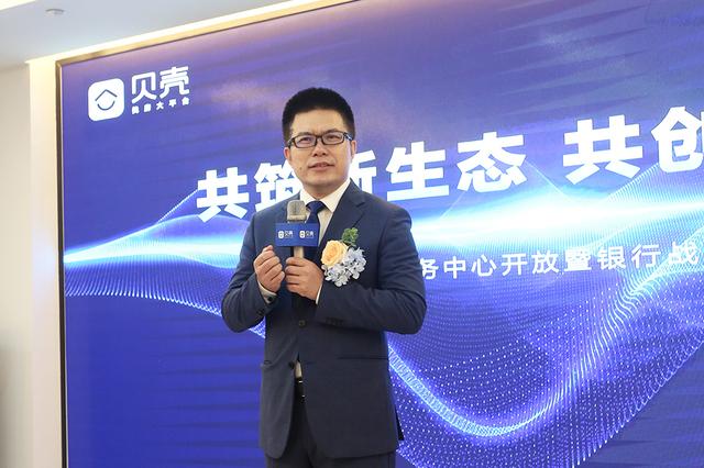 武汉贝壳交易服务中心正式亮相,一站式服务升级交易体验