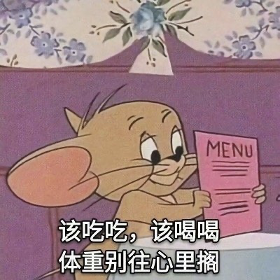 在西安人均400块能吃25家店,吃胖了能怪我吗