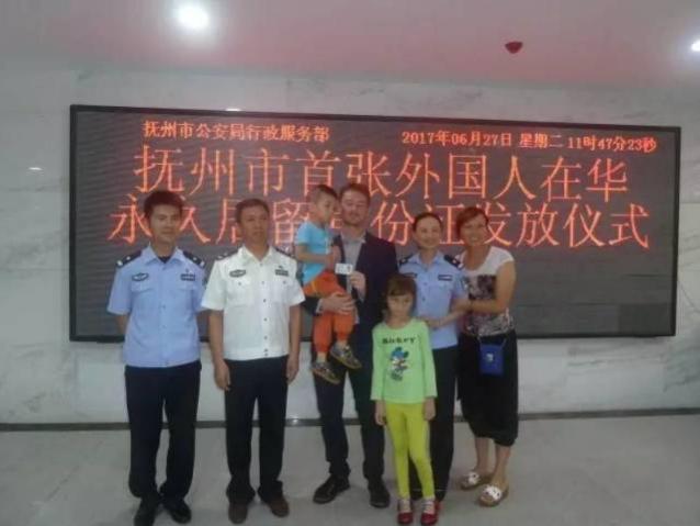 乌克兰帅哥学霸拿到中国绿卡 娶中国妻子生两娃_图1-4