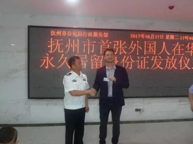 乌克兰帅哥学霸拿到中国绿卡 娶中国妻子生两娃_图1-5