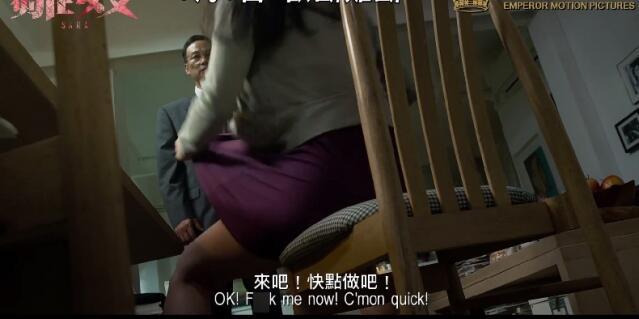 学生黄片先锋影�_阿sa大尺度三级片片段曝光:主动掀裙