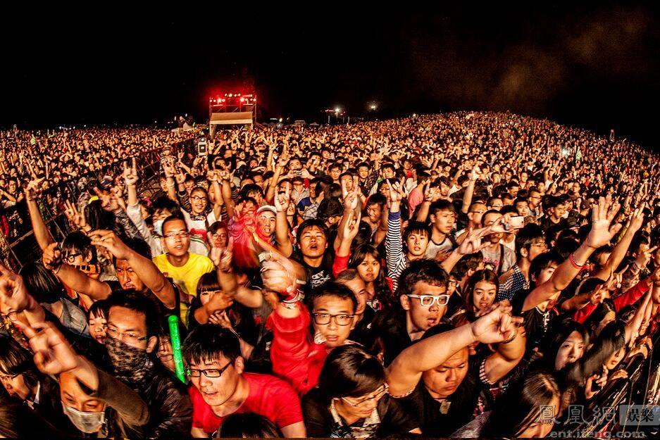 草莓音乐节星球舞台_2015草莓音乐节_演出频道_凤凰网