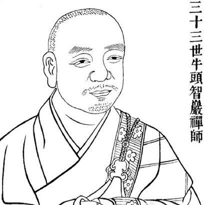 农历正月初十 牛头宗二祖智岩千赢国际娱乐师圆寂纪念日