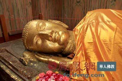 农历二月十五释迦牟尼佛涅槃日 祈愿众生功德圆满