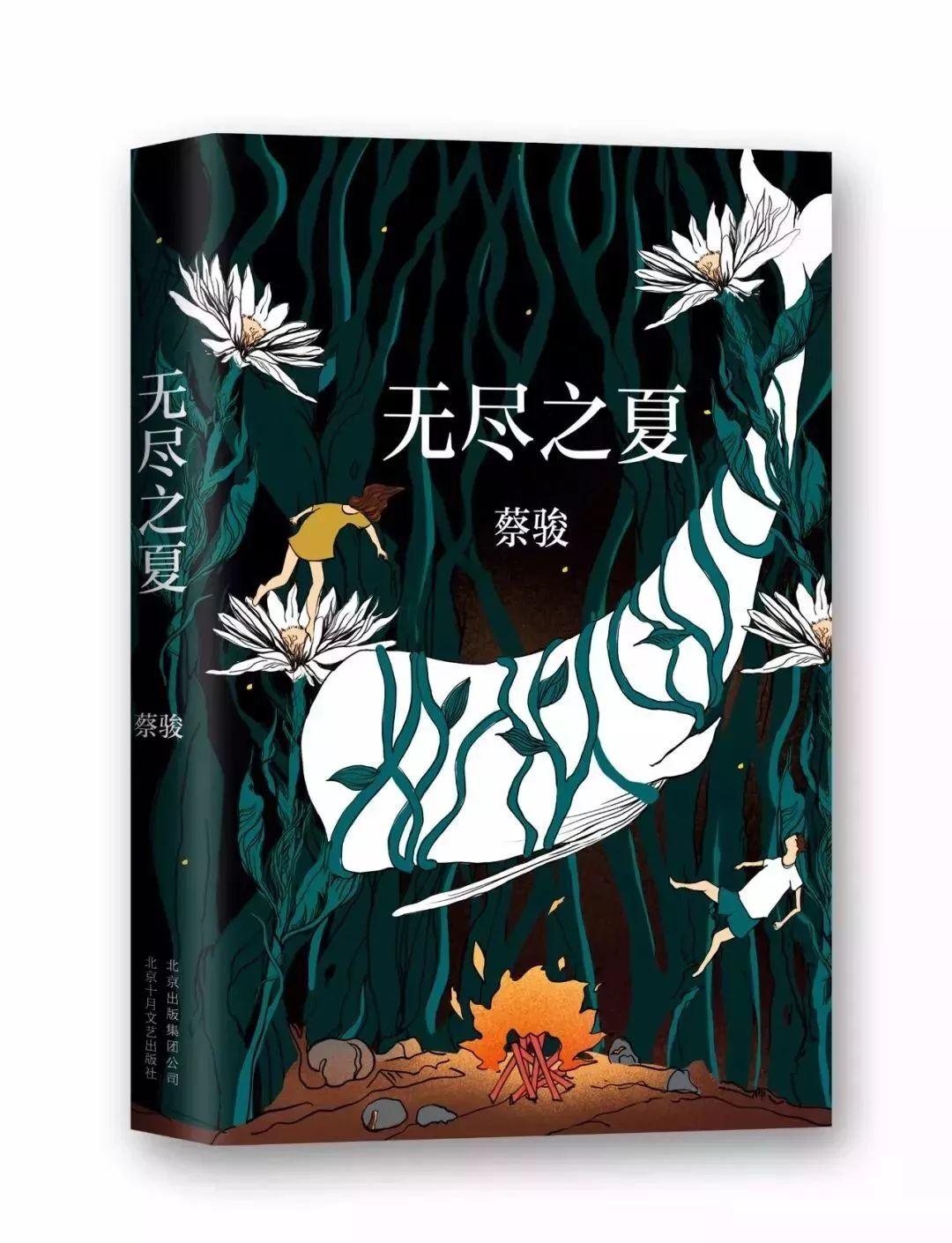 中国悬疑小说第一人,他的这部作品绝不能错过!