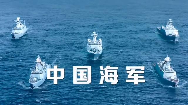 """你知道吗,中国海军的""""五个儿子""""都是谁?"""