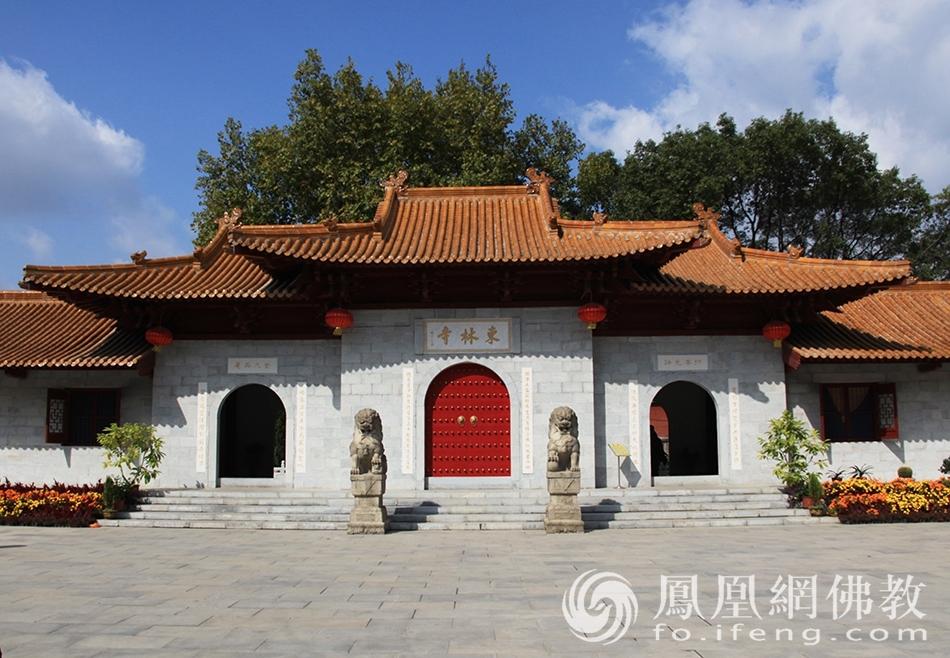 庐山第一名寺东林寺:中国净土宗的发祥地