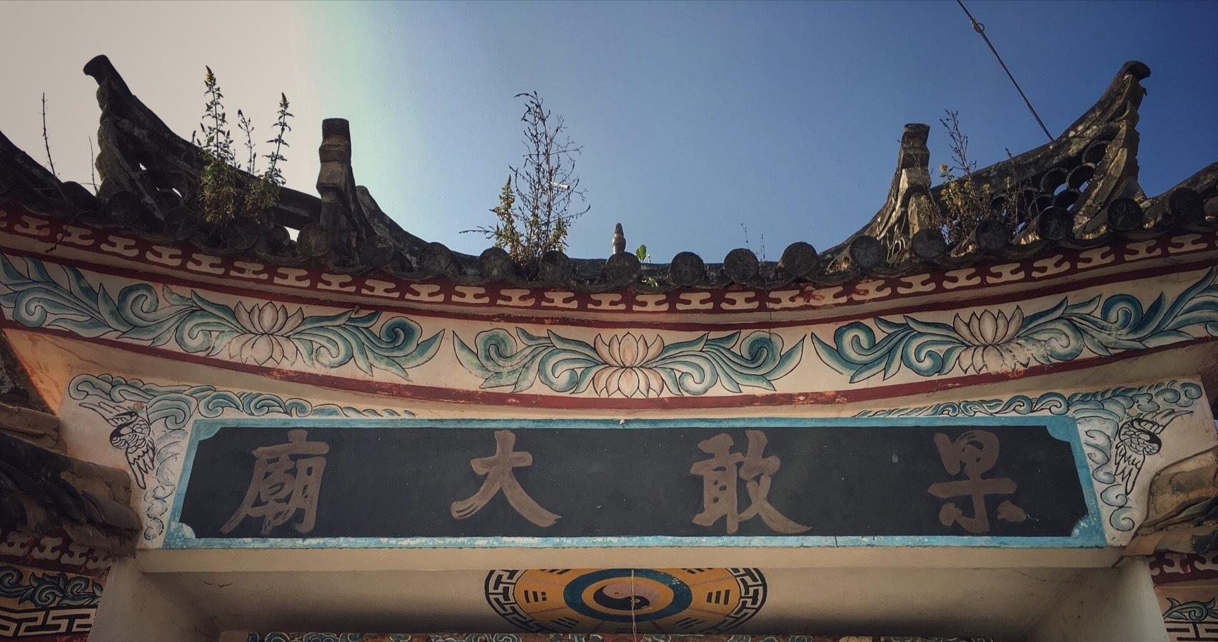 """军事资讯_缅甸北部的""""小中国"""",这里生活着一群不属于中国的汉族人 ..."""