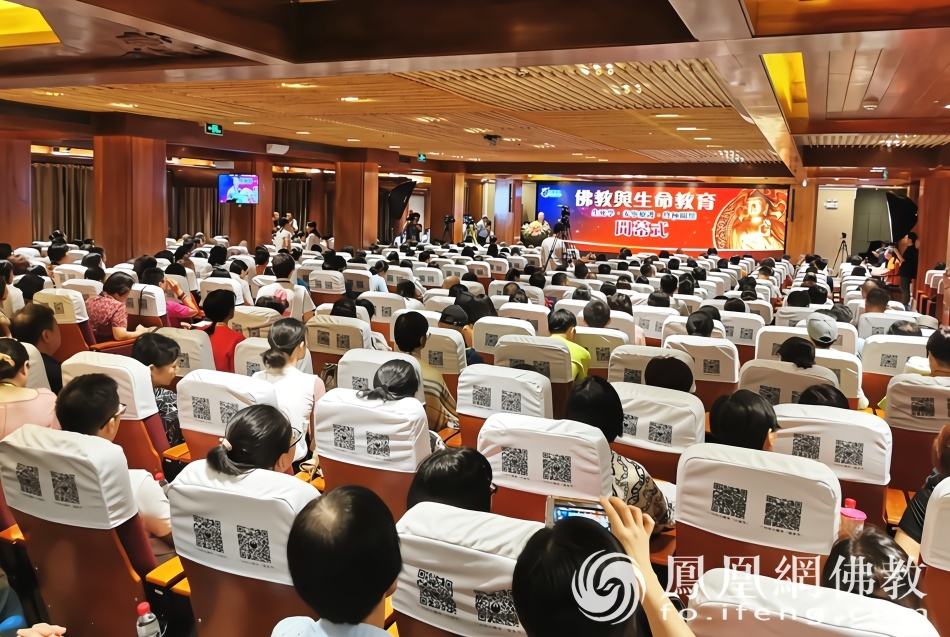 聚焦广州大佛寺:佛教与生命教育大会回顾图集