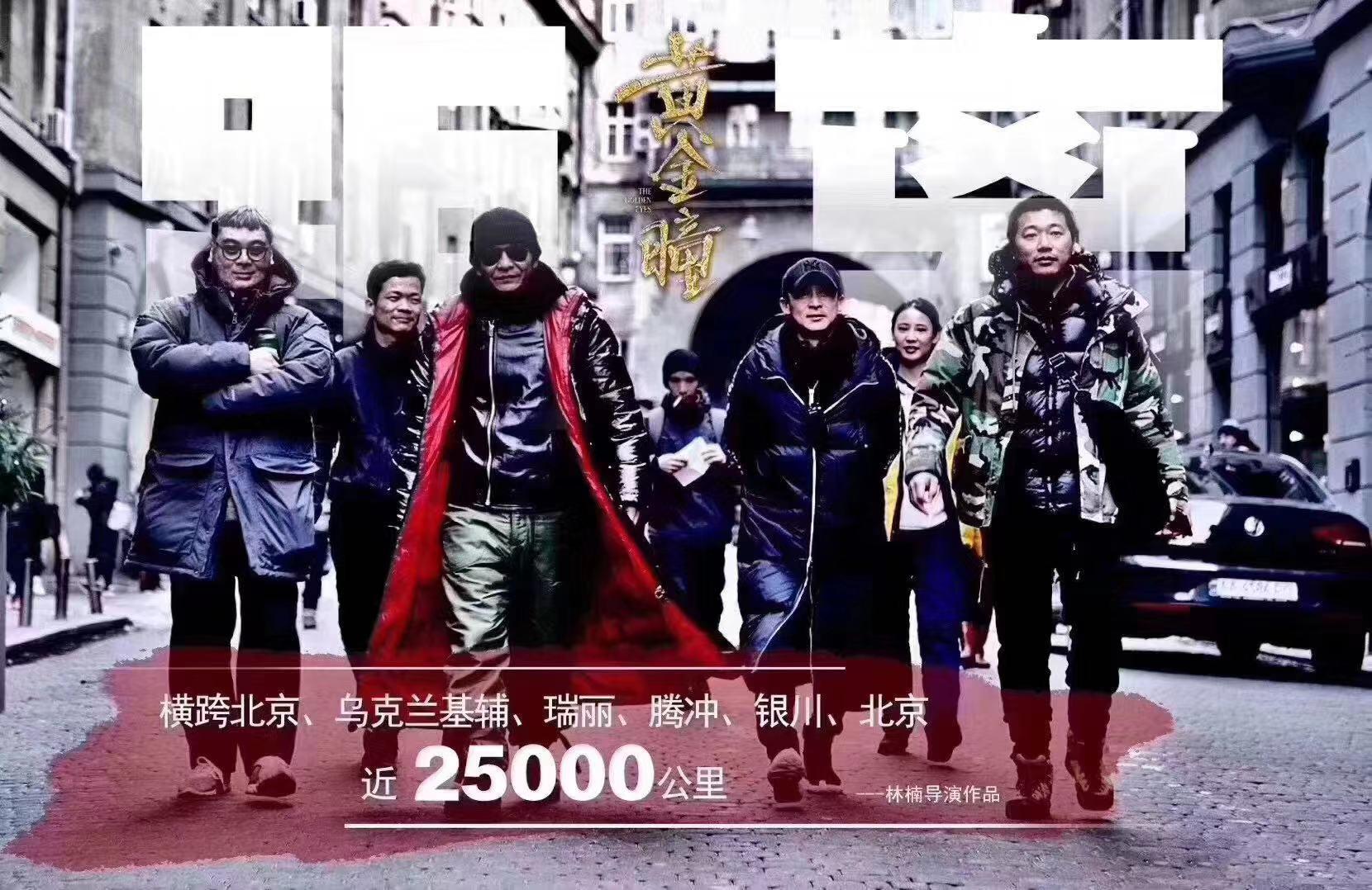 《黄金瞳》获首尔国际电视节奖项 中国故事讲传统文化