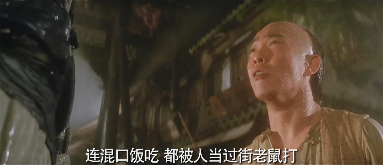 虎落平阳被犬欺全文_严宽恒–搜凤