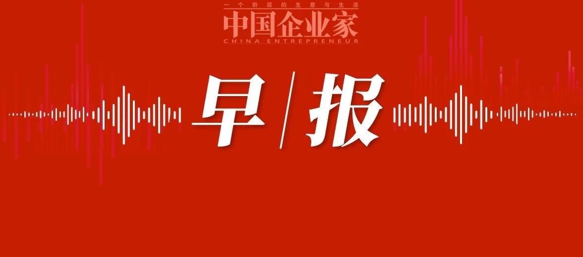 淘宝网铁路职工之家_(中国企业家,凤凰网) 资本市场方面,京沪高铁上市获火速推进,铁路资产