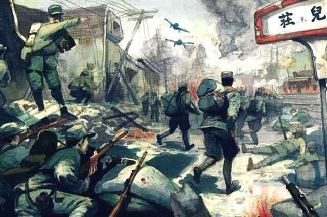 军事资讯_台儿庄大捷,为何中国军队伤亡比日军大_凤凰网热文_凤凰网